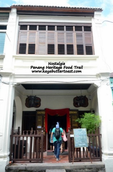 Nostalgie Georgetown Penang (1)
