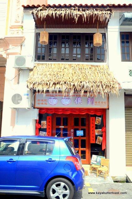 Hokkien Mee @ MM Noodles 面面俱到 @ Lebuh Melayu, Georgetown, Penang (1)