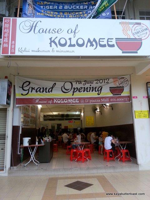 House of KoloMee @ D'Piazza Mall Bayan Baru Penang (1)