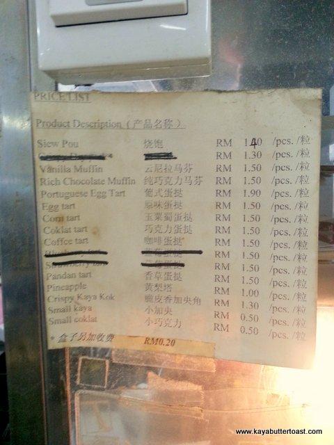 The Famous Yam Rice & Salted Vegetable Soup with Pork Organs @ Kafe Sentosa Corner, Bukit Mertajam (7)