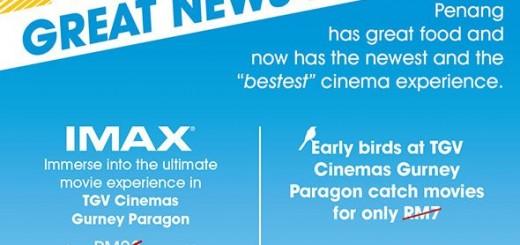 TGV Gurney Paragon Introductory Price 2014