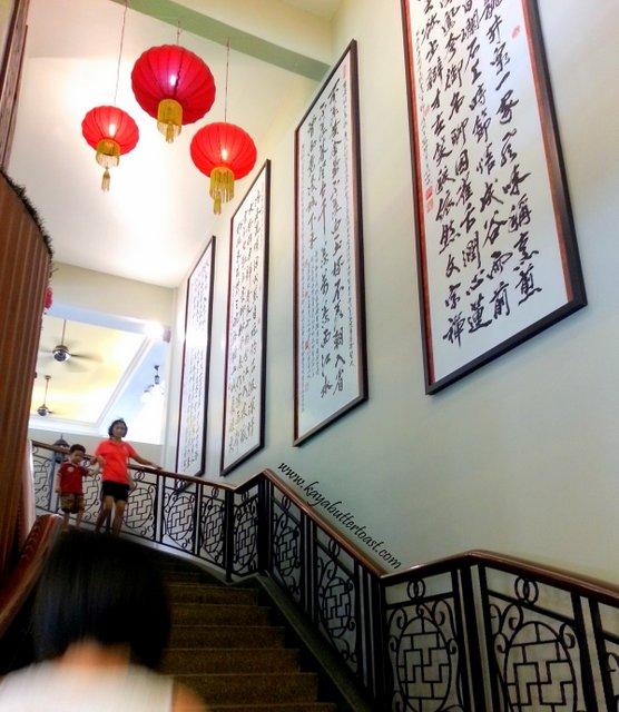 The Ipoh Famous New Foh San Dim Sum Restaurant 富山茶楼 @ Ipoh, Perak (5)