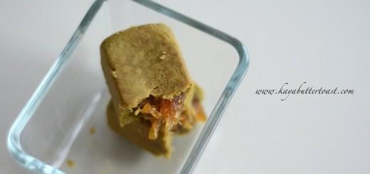 [NEW] Gartien Uji Matcha Pineapple Cake @ Gartien 小田佳园, Georgetown, Penang (8)